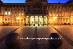 Council House buildings, Victoria Square, Birmingham