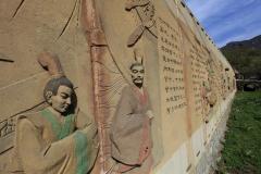 Confucius teachings on a wall,  Bei Gou Village, China